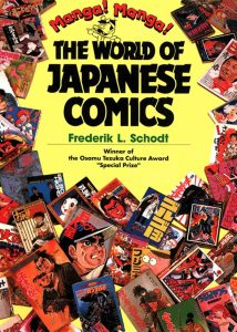manga manga the world of japanese comics